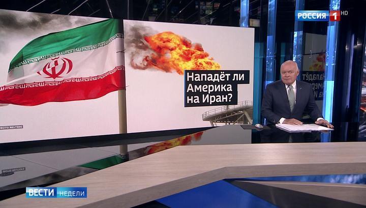das-russische-fernsehen-uber-die-kriegsgefahr-im-persischen-golf-|-anti-spiegel