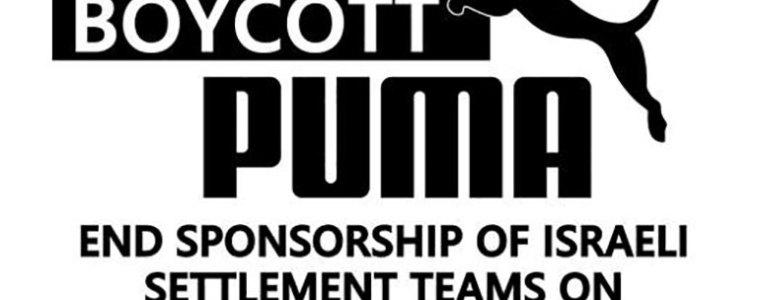 steun-het-protest-tegen-puma-op-zaterdag-15-juni-–-the-rights-forum