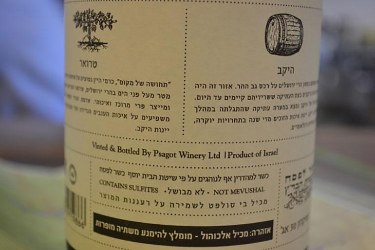 adviseur-europees-hof-van-justitie:-producten-uit-israels-nederzettingen-moeten-speciaal-etiket-krijgen-–-the-rights-forum