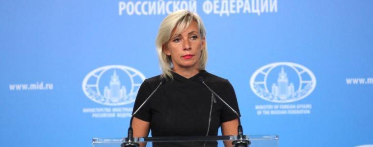das-russische-ausenministerium-uber-den-deutschen-verfassungsschutzbericht- -anti-spiegel