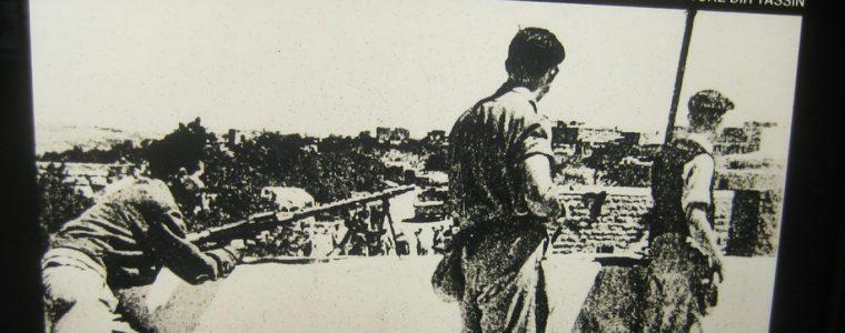 israel-verbergt-systematisch-documenten-over-misdaden-begaan-tegen-palestijnen-tijdens-de-nakba-–-docp