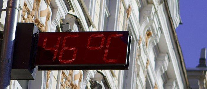 """""""neue-klima-ara"""":-expertin-erklart-anormale-hitze-in-europa-und-kalte-in-russland"""