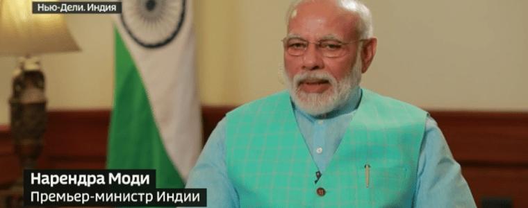 interview-mit-dem-indischen-premierminister-modi-uber-das-indisch-russische-verhaltnis-|-anti-spiegel