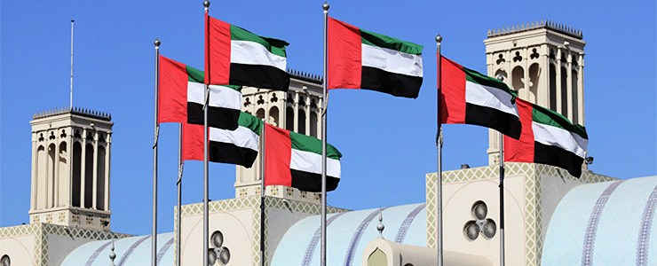 uae-turns-its-gaze-to-the-east- -new-eastern-outlook