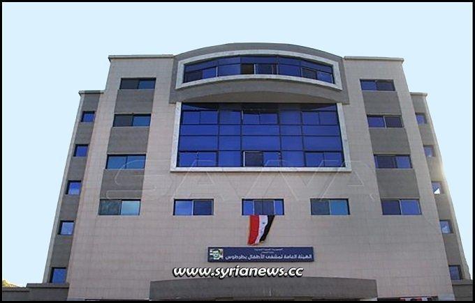 syrian-prime-minister-inaugurates-new-children's-hospital-in-tartous