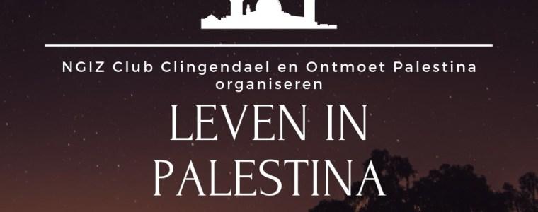 """19-november-utrecht:-een-visuele-avond-""""leven-in-palestina""""-–-docp"""
