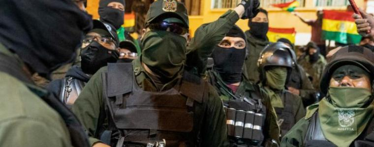 the-geostrategic-consequences-of-the-hybrid-war-on-bolivia-–-global-research
