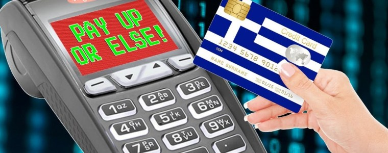 greece-mandates-electronic-payments-–-#newworldnextweek