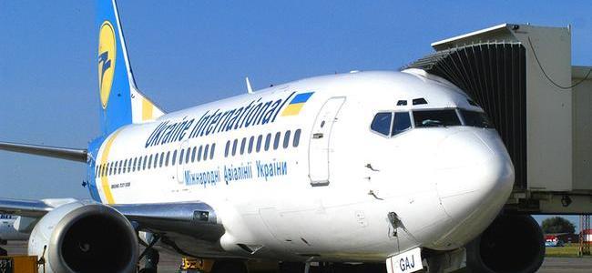 false-flag?-fmr-cia-officer-suggests-us-hacked-ukrainian-plane-transponder-to-provoke-iran-shootdown