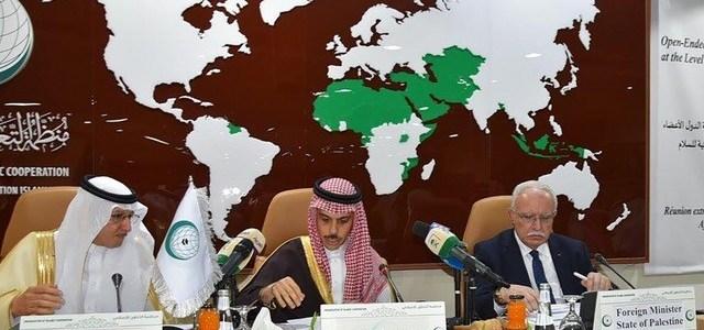 eu,-arabische-liga-en-organisatie-voor-islamitische-samenwerking-wijzen-plan-trump-af-–-the-rights-forum