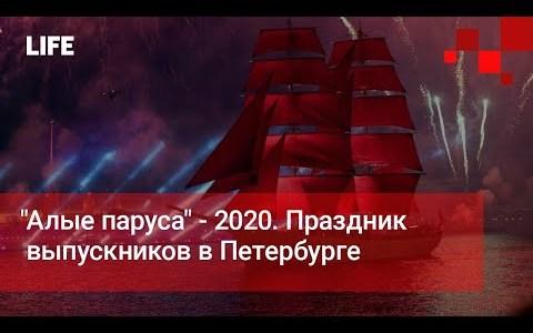 gute-nachricht-zum-wochenanfang:-corona-oder-nicht,-russland-feiert-seine-schulabganger-mit-feuerwerk-|-anti-spiegel