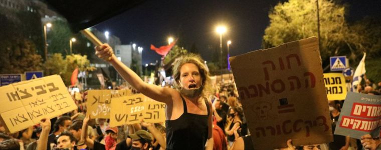 here-is-what-the-jerusalem-protests-really-look-like-|-opinion