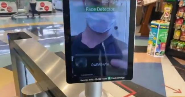 new-technology-refuses-entrance-to-shops-if-you're-not-wearing-a-face-mask