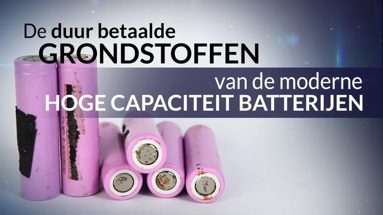 de-duur-betaalde-grondstoffen-van-de-moderne-hoge-capaciteit-batterijen
