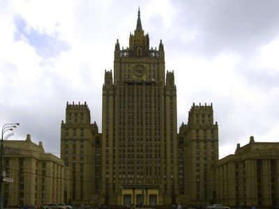 russian-statement-regarding-the-extension-of-the-new-start-treaty