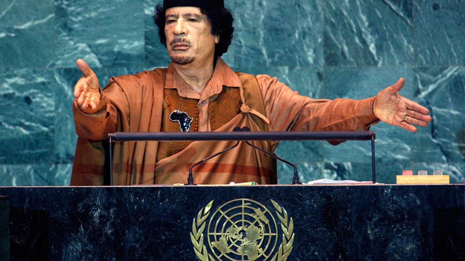 muammar-gaddafi:-sie-werden-ein-virus-erschaffen-und-das-gegenmittel-dazu-verkaufen-–-uncut-news.ch