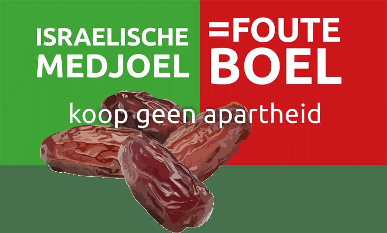 campagne-israelische-medjoel-is-foute-boel-van-start-–-bds-nederland
