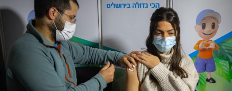 'ultra-vaxxed'-israel-sees-huge-surge-in-covid-as-'experts'-avoid-the-only-logical-conclusion
