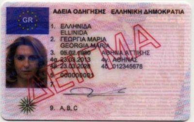 A driver's licence saga