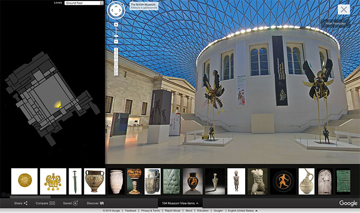 The Great Court of the British Museum on Google Street View