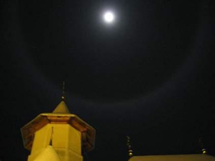luna_23