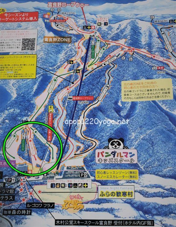 富良野スキー場富良野ゾーン初級者