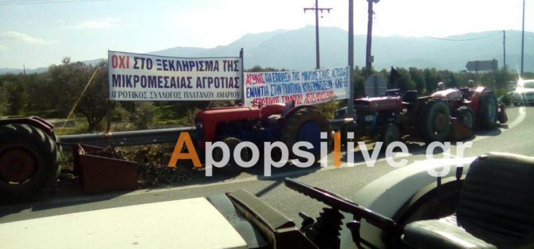 Στους δρόμους τα τρακτέρ - Πού και πότε στήνουν μπλόκα οι αγρότες στην Κρήτη