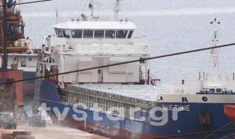 Σε παθολογικά αίτια οφείλεται ο θάνατος του ναυτικού σε πλοίο στα Αντίκυρα