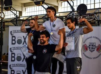 Πρωταθλητής Ελλάδας στο street workout ο Μανώλης Κουνδουράκης!