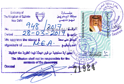 Agreement Attestation for Bahrain in Ratnagiri, Agreement Legalization for Bahrain , Birth Certificate Attestation for Bahrain in Ratnagiri, Birth Certificate legalization for Bahrain in Ratnagiri, Board of Resolution Attestation for Bahrain in Ratnagiri, certificate Attestation agent for Bahrain in Ratnagiri, Certificate of Origin Attestation for Bahrain in Ratnagiri, Certificate of Origin Legalization for Bahrain in Ratnagiri, Commercial Document Attestation for Bahrain in Ratnagiri, Commercial Document Legalization for Bahrain in Ratnagiri, Degree certificate Attestation for Bahrain in Ratnagiri, Degree Certificate legalization for Bahrain in Ratnagiri, Birth certificate Attestation for Bahrain , Diploma Certificate Attestation for Bahrain in Ratnagiri, Engineering Certificate Attestation for Bahrain , Experience Certificate Attestation for Bahrain in Ratnagiri, Export documents Attestation for Bahrain in Ratnagiri, Export documents Legalization for Bahrain in Ratnagiri, Free Sale Certificate Attestation for Bahrain in Ratnagiri, GMP Certificate Attestation for Bahrain in Ratnagiri, HSC Certificate Attestation for Bahrain in Ratnagiri, Invoice Attestation for Bahrain in Ratnagiri, Invoice Legalization for Bahrain in Ratnagiri, marriage certificate Attestation for Bahrain , Marriage Certificate Attestation for Bahrain in Ratnagiri, Ratnagiri issued Marriage Certificate legalization for Bahrain , Medical Certificate Attestation for Bahrain , NOC Affidavit Attestation for Bahrain in Ratnagiri, Packing List Attestation for Bahrain in Ratnagiri, Packing List Legalization for Bahrain in Ratnagiri, PCC Attestation for Bahrain in Ratnagiri, POA Attestation for Bahrain in Ratnagiri, Police Clearance Certificate Attestation for Bahrain in Ratnagiri, Power of Attorney Attestation for Bahrain in Ratnagiri, Registration Certificate Attestation for Bahrain in Ratnagiri, SSC certificate Attestation for Bahrain in Ratnagiri, Transfer Certificate Attestation for Bahrain