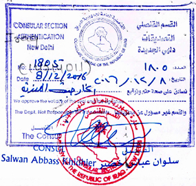 Agreement Attestation for Iraq in Andheri, Agreement Legalization for Iraq , Birth Certificate Attestation for Iraq in Andheri, Birth Certificate legalization for Iraq in Andheri, Board of Resolution Attestation for Iraq in Andheri, certificate Attestation agent for Iraq in Andheri, Certificate of Origin Attestation for Iraq in Andheri, Certificate of Origin Legalization for Iraq in Andheri, Commercial Document Attestation for Iraq in Andheri, Commercial Document Legalization for Iraq in Andheri, Degree certificate Attestation for Iraq in Andheri, Degree Certificate legalization for Iraq in Andheri, Birth certificate Attestation for Iraq , Diploma Certificate Attestation for Iraq in Andheri, Engineering Certificate Attestation for Iraq , Experience Certificate Attestation for Iraq in Andheri, Export documents Attestation for Iraq in Andheri, Export documents Legalization for Iraq in Andheri, Free Sale Certificate Attestation for Iraq in Andheri, GMP Certificate Attestation for Iraq in Andheri, HSC Certificate Attestation for Iraq in Andheri, Invoice Attestation for Iraq in Andheri, Invoice Legalization for Iraq in Andheri, marriage certificate Attestation for Iraq , Marriage Certificate Attestation for Iraq in Andheri, Andheri issued Marriage Certificate legalization for Iraq , Medical Certificate Attestation for Iraq , NOC Affidavit Attestation for Iraq in Andheri, Packing List Attestation for Iraq in Andheri, Packing List Legalization for Iraq in Andheri, PCC Attestation for Iraq in Andheri, POA Attestation for Iraq in Andheri, Police Clearance Certificate Attestation for Iraq in Andheri, Power of Attorney Attestation for Iraq in Andheri, Registration Certificate Attestation for Iraq in Andheri, SSC certificate Attestation for Iraq in Andheri, Transfer Certificate Attestation for Iraq