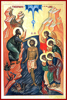 January 6: The Feast of the Theophany of Jesus the Christ