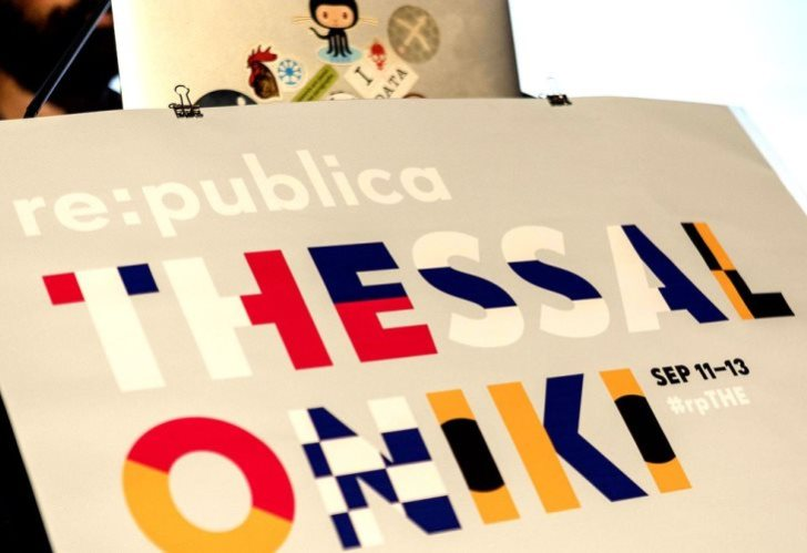 re:publica Thessaloniki 2017. Smart Cities, Open Data & Citizen Participation