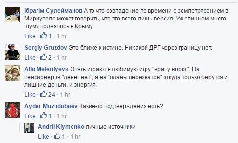 Окупанти перекрили кордон до Криму через напад на військову частину