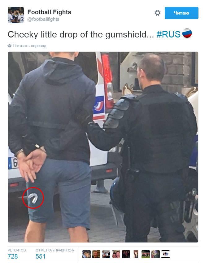 Мінінформації показало докази підготовки фанатів з РФ до бійні на Євро-2016