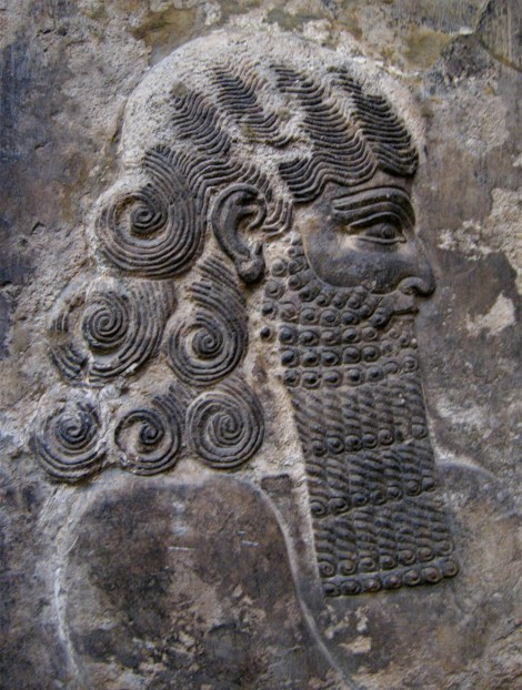 Nineveh Assyria, beard hair British Museum