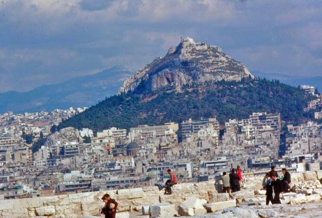 palia athina 26
