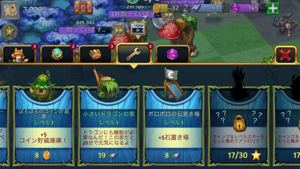 【編集部おすすめ】Merge Dragons!(マージドラゴン)の遊び方を徹底解説   App-BEST