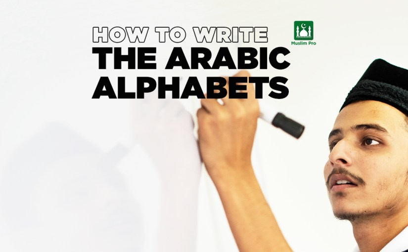 How to Write the Arabic Alphabets