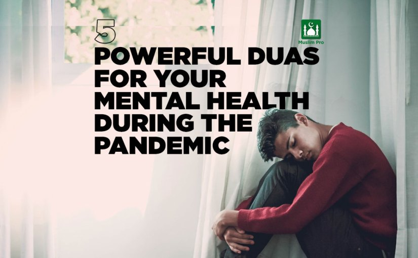 (eBook) 5 Powerful Duas For Your Mental Health During the Pandemic