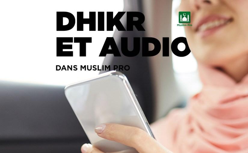 Suivi du Dhikr et audio pour vous préparer au Ramadan