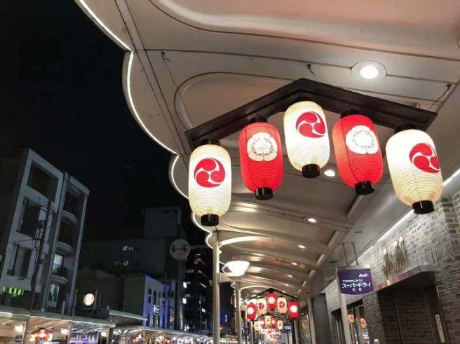 四條河原町(乘車) - 京都   MATCHA - 日本線上旅遊觀光雜誌