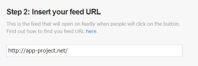 使ってる?最強情報収集サービス「Feedly(フィードリー)」使い方と活用方法まとめ14