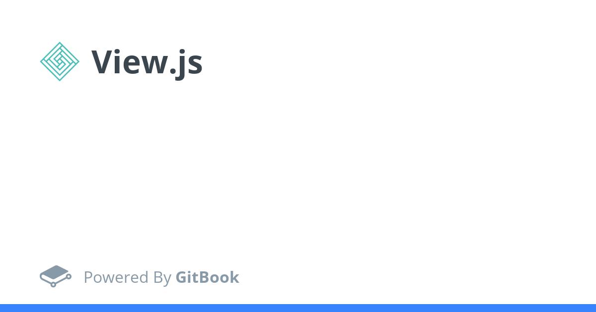 簡介 - View.js