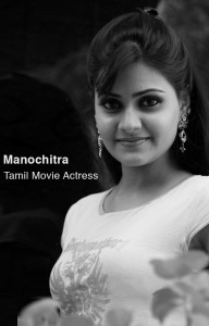 Famous Tamil Actors
