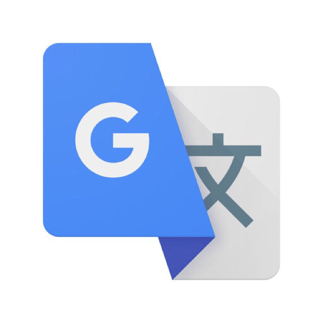 Cool App Update: Google Translate for iPhone and iPad (Offline translation, Chinese camera translation)