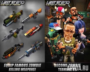 Action of Mayday: Last Stand v 1.0.3