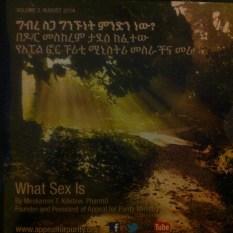 CD #2