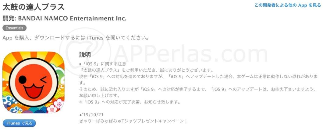 juegos más descargados en Japón 4
