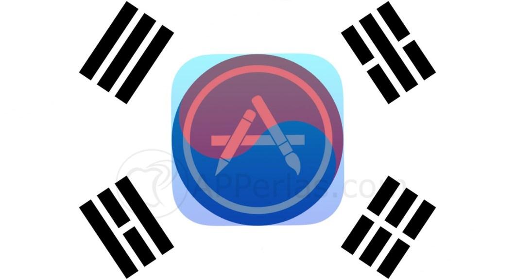 Corea app store curiosas apps